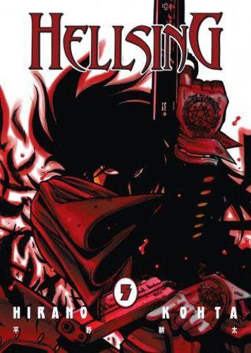 Hellsing 5.